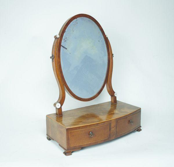 Mahogany Dressing Table/Toilet Mirror