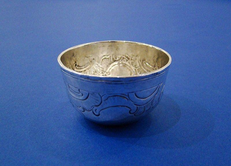 Russian 18th Century Silver Vodka Cup