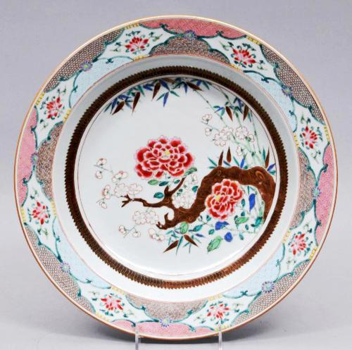 Chinese Export Famille Rose Porcelain Basin, Circa 1735-50.