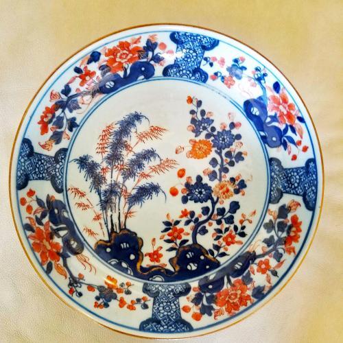 Chinese Export Porcelain Imari  Saucer Dish, Circa 1770-80.