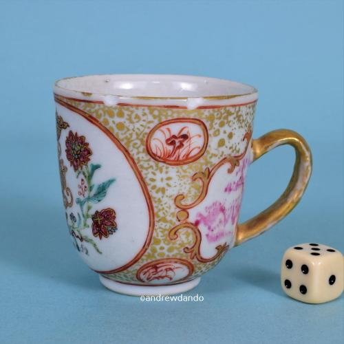 Rare Chinese Export Dated Coffee Cup