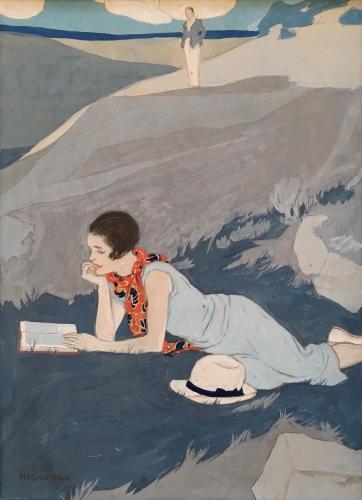 A Tale of Adventure by Edward Reginald Higgins (1877-1933)