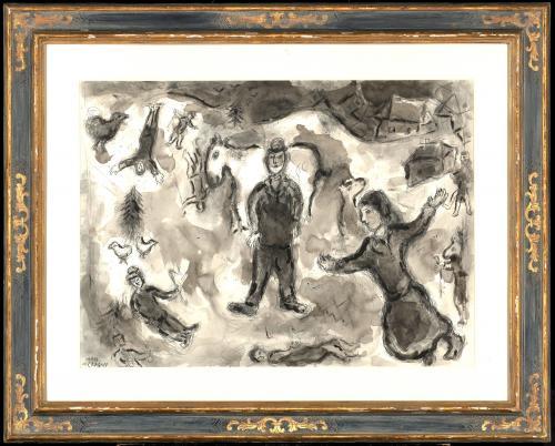 Marc Chagall (French, 1887-1985) La Danse, 1976-77