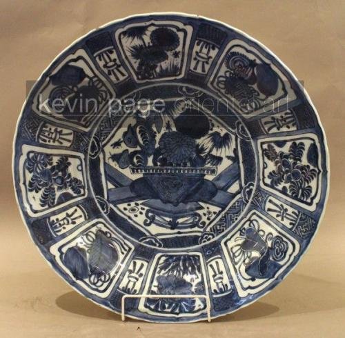A chinese blue and white kraak dish, ming period