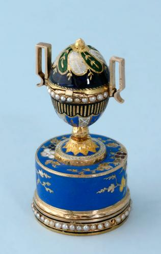 Unusual Gold and Enamel Form Watch