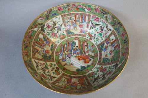 A small chinese canton bowl circa 1850