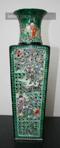 A reticulated famille nior vase