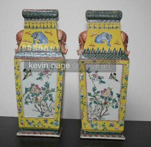 A pair of square yellow ground famille vert vases