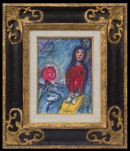 Marc Chagall - La Lecture