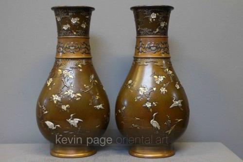A pair of japanese multimetal vases signed nogawa