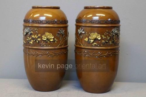 A pair of japanese multimetal vases signed ryosan