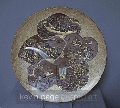 a large japanese multimetal plate signed fuji kyoto