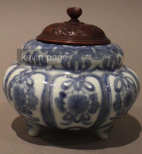 A small japanese blue and white koro, signed makuzu kozan