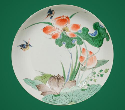 FV Lotus Dish