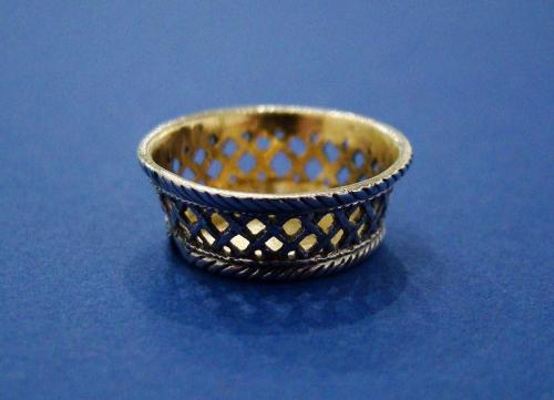 Dutch Silver Miniature Pierced Bread Basket
