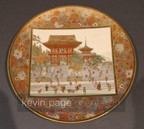 japanese satsuma plate of a shinto temple