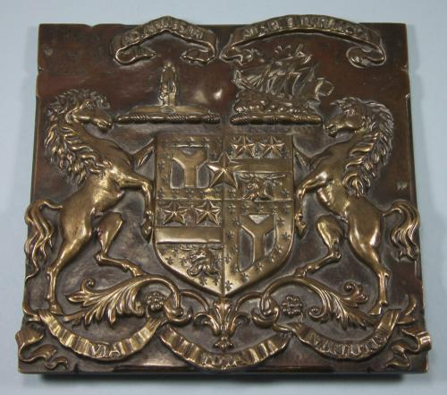 VICTORIAN Copper Coach Plate - Smith Cuninghame Family