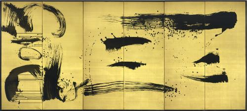 "A six-fold paper screen with the characters ""1, 2, 3"" and abstract calligraphy"