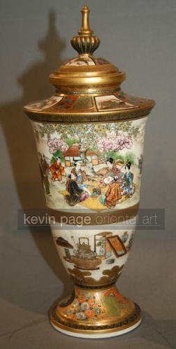 A small satsuma vase and cover