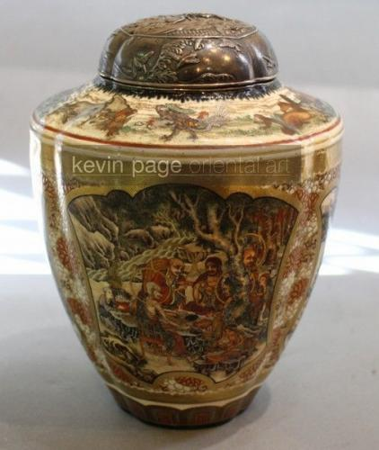 an unusual japanese satsuma pot decorated with the animals of the zodiac