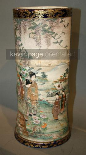 An unusual bamboo shaped satsuma vase
