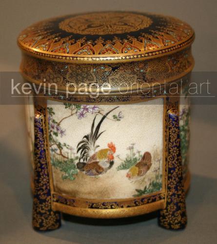 a small satsuma kinkozan box