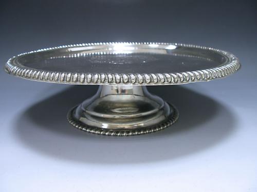 A William & Mary Antique Silver Tazza