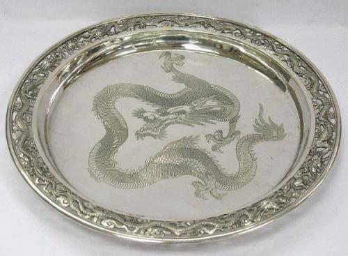 Antique Chinese Silver Salver
