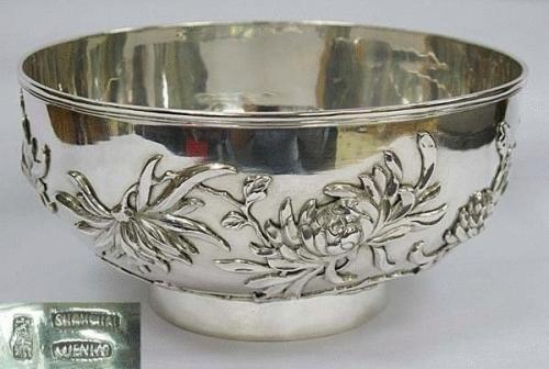 Antique Chinese Silver Bowl