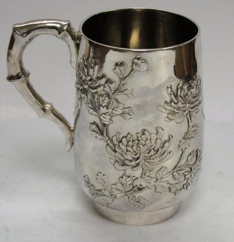 Antique Chinese Silver Mug