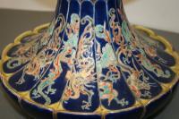 An unusual vase attributed to makuzu kozan