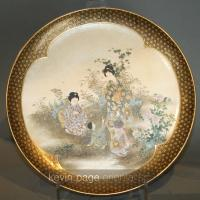 a large satsuma plate